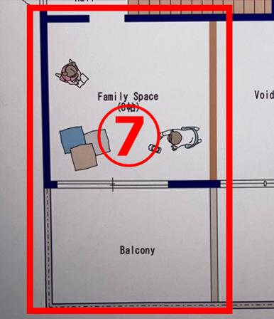 7_ファミリースペース