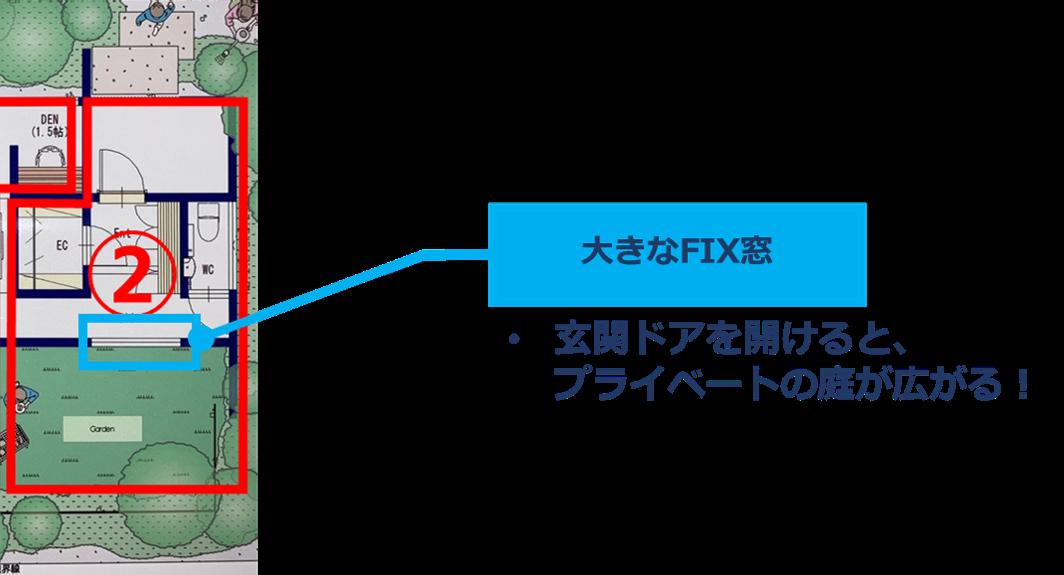 2_エントランス_トイレ